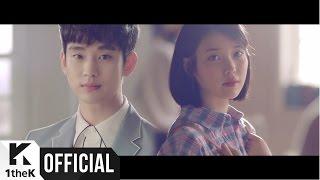 [Teaser] IU(아이유) _ Ending Scene(이런엔딩)