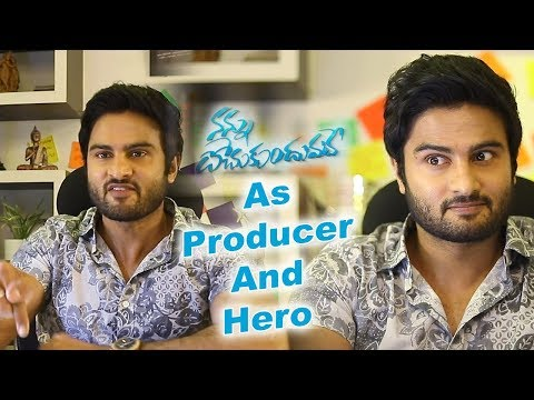 Sudheer Babu As Hero And Producer