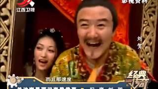 20151228 经典传奇 南昌西汉海昏侯墓 起底昌邑王刘贺