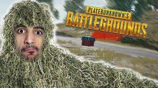 """""""Ένα """"γρασίδι"""" που κουνιέται"""" - PU's Battlegrounds"""