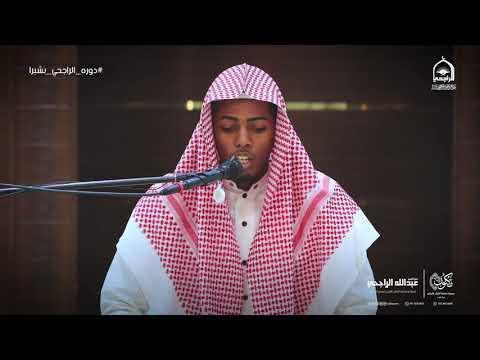 مسابقة تراتيل القارئ/ أسامة سليمان سالم