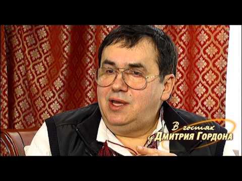 """Станислав Садальский. """"В гостях у Дмитрия Гордона"""". 1/2 (2013)"""