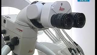 TAIS KT и микроскоп в стоматологии