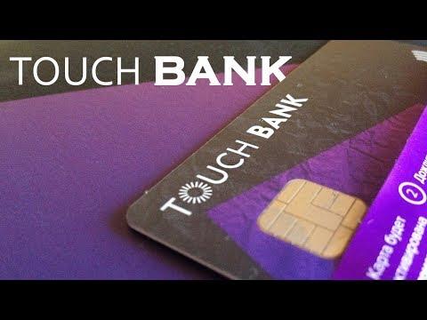 Touch Bank // Обзор хорошей дебетовой карты