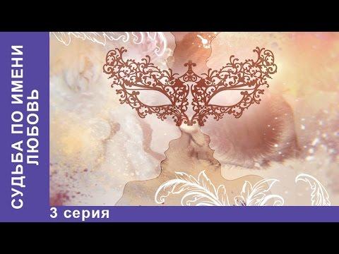 Текст песни счастья jandro