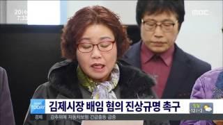 2016년 01월 20일 방송 전체 영상