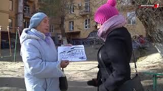 Жители дома № 28 по ул. Советская в Волгограде недовольны внешним видом фасада