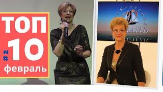 Элеонора Филина, песня Я Мишу встретила, Посвящается..