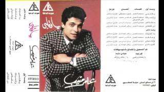 تحميل و استماع Amer Monieb - We Ebtadety / عامر منيب - و ابتديتى MP3