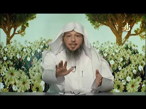 الأخلاق في الإسلام - الحلم والعفو - الشيخ سعد بن عتيق العتيق