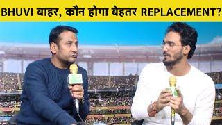 🔴 LIVE: Aaj ka Agenda: Windies के खिलाफ ODI Series से पहले India को बड़ा झटका, Bhuvi बाहर