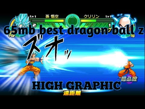 9 MB] How to download the super highly compressed game of