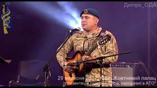 Віктор Зосімов - Синові