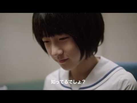 映画『私の少女』(5/1公開)予告編【公式】 - YouTube