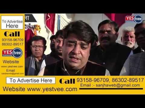 भाजपा विधायक असीम गोयल ने कहा कांग्रेसी नेता दिग्विजय सिंह पाकिस्तान के एजेंट