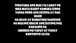 Kung Nauna Lang Ako - Cures One, Smugglaz, Slick One Lyrics