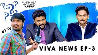 Viva News - EP 3 | VIVA