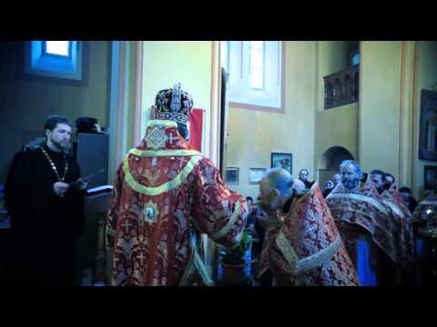 Рим. православная церковь