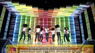SNSD - Interview + Way to go + GEE @ SBS Inkigayo 인기가요 090111