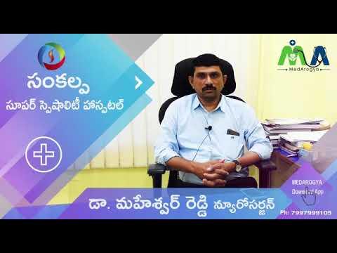 Dr. Maheshwar Reddy (Neuro surgeon)  about Medarogya - Online Doctor Appointment App