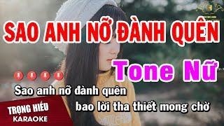 karaoke-sao-anh-no-danh-quen-tone-nu-nhac-song-trong-hieu