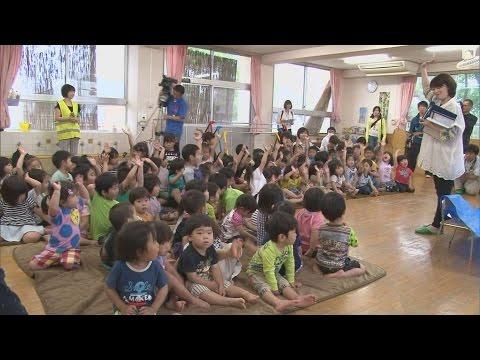園児対象に水事故防止教室・愛媛新聞