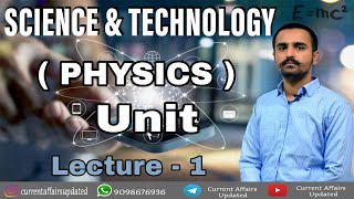 Science & Technology(Physics)-Lecture 1 Unit UPSC/MPPSC