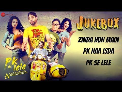 PK Lele A Salesman - Full Movie Audio Jukebox   Ma