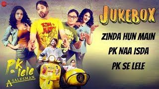 PK Lele A Salesman - Full Movie Audio Jukebox | Manav Sohal, Shravani Goswami & sVashnai Dhanraj