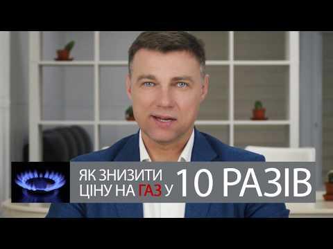 Грузинский Максим GMA, відео 3