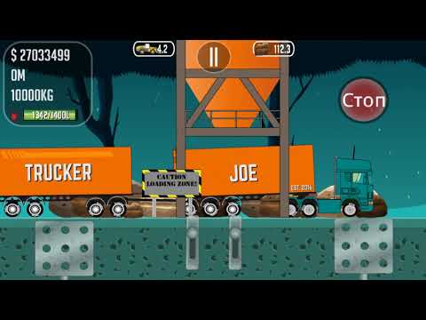 Trucker Joe transports land to the brick factory