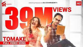 Mp3 Tomake Mp3 Song Download Parineeta