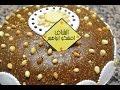 طريقة تحضير السفوف أو السلو المغربي وصفات رمضانية