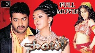 Download Video Samba Telugu Full Length Movie || NTR , Bhoomika Chawla, Genelia Dsouza || Telugu Hit Movies MP3 3GP MP4