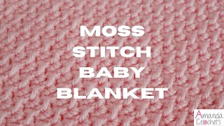 Moss Stitch Baby Blanket Pattern