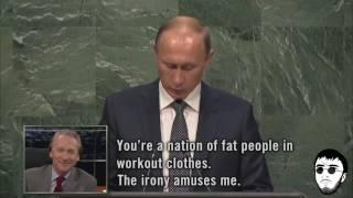 Real Time with Bill Maher — речь Путина в ООН русская озвучка Sokol_JDS