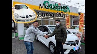Ribetnya beli mobil di Jepang