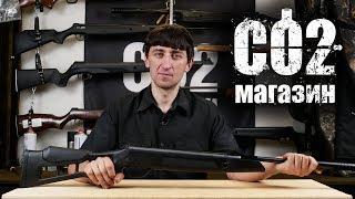 Пневматическая винтовка Hatsan Striker Edge от компании CO2 - магазин оружия без разрешения - видео 1