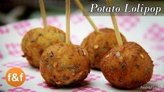 Potato Lollipop Recipe - Easy evening tea snacks recipes / Veg Party starters appetizer dish ideas