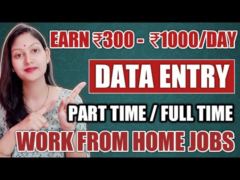 Typing Jobs Online ⌨️ | DATA ENTRY JOBS🔥| Typing Jobs From Home  |PART TIME JOBS|Work From Home Jobs