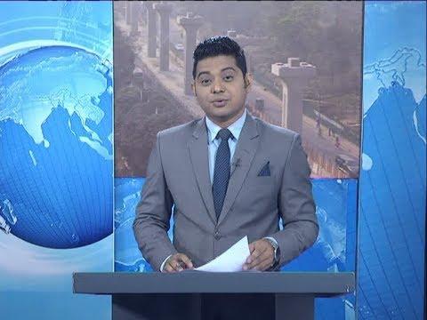 09 AM News || সকাল ৯টার সংবাদ || 19 February 2020 || ETV News