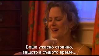 Eyes Wide Shut   Nicole Kidman Monologue With Bulgarian Subs