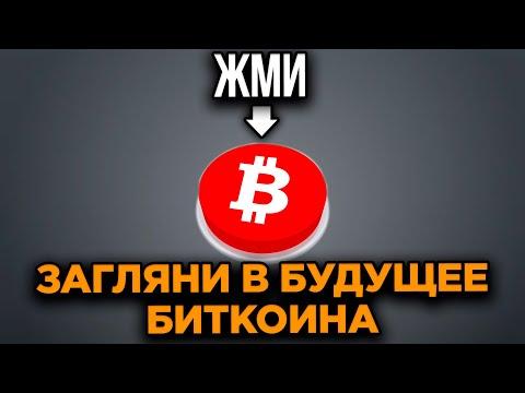 Как работает криптовалюты