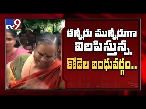 Security beefed up at TDP state party office in Guntur - TV9