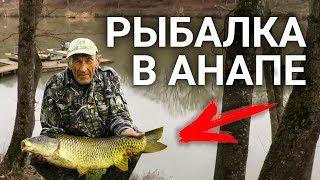 Места для рыбалки в анапе с берегами