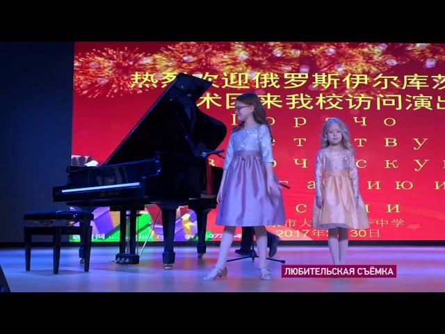 Ангарские пианистки вышли на международный уровень
