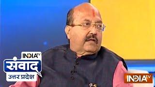 India TV Samvaad: Amar Singh heaps praises on PM Modi, CM Adityanath