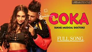 i need ya sukhe song download