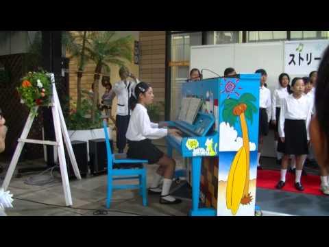 宮崎ストリートピアノお披露目式20130928(8) 大宮小学校合唱部の「氷のカリンカ」