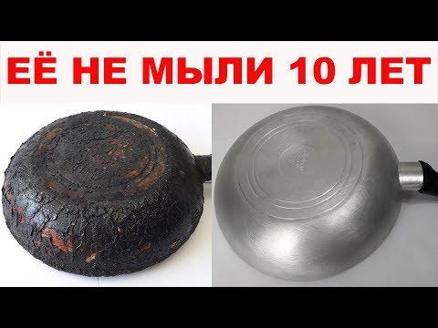Крем-воск здоров от простатита купить в украине
